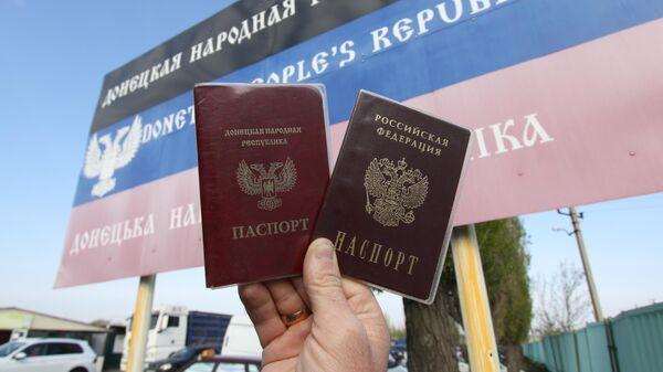 Паспорта граждан ДНР и РФ