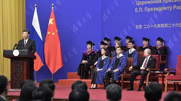 Президент РФ Владимир Путин и председатель Китайской народной республики (КНР) Си Цзиньпин на церемонии вручения диплома почетного доктора Университета Цинхуа в Пекине