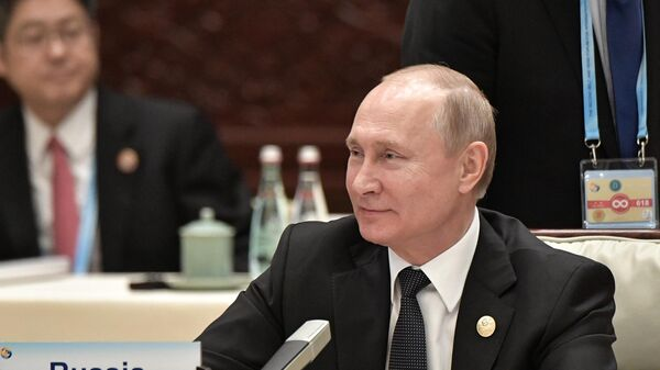 LIVE: Пресс-конференция Владимира Путина по итогам форума Один пояс – один путь