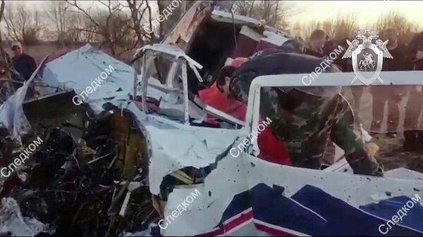 На месте падения легкомоторного самолета Як-18 под Хабаровском. Архивное фото
