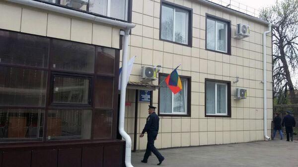 Центр выдачи паспортов жителям ДНР в Ростовской области
