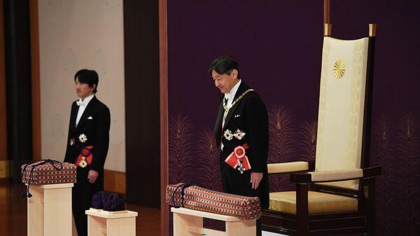 Новым императором Японии стал Нарухито