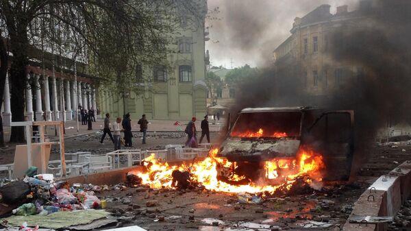 Массовые беспорядки в Одессе 2 мая
