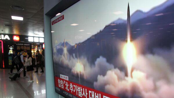 Телевизионная трансляция запуска ракет с территории КНДР