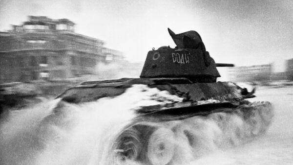 Сталинград, февраль 1943 г.