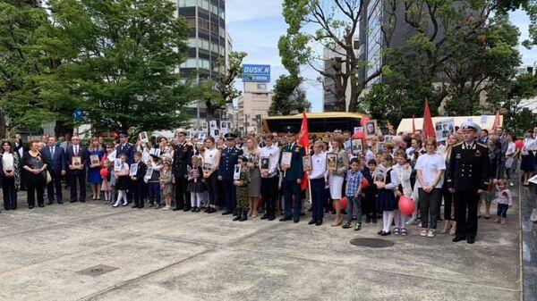 Участники акции Бессмертный полк в Токио, Япония. 6 мая 2019