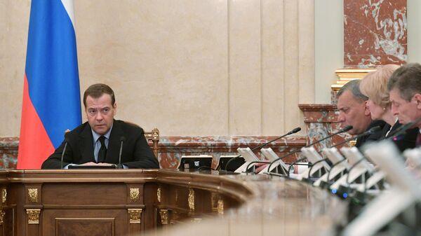 Председатель правительства РФ Дмитрий Медведев проводит заседание правительства РФ. 7 мая 2019