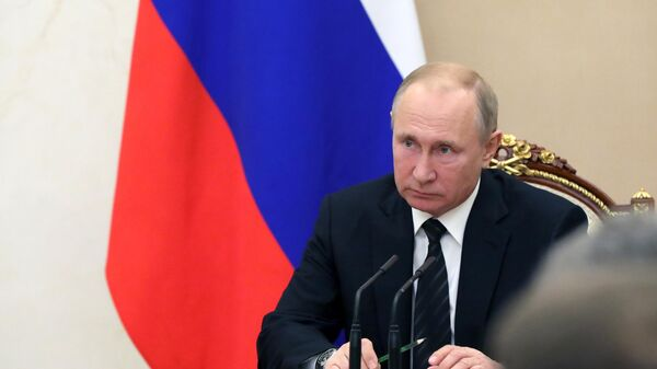 LIVE: Заседание Совета по стратегическому развитию и нацпроектам с участием Владимира Путина