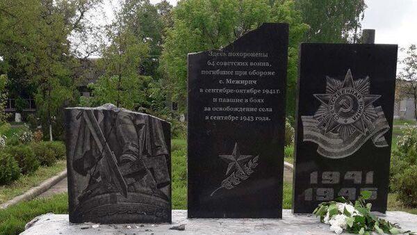 Поврежденный памятник воинам Второй мировой войны селе Междуречье Павлоградского района