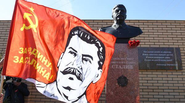Памятник И.В. Сталину в Новосибирске