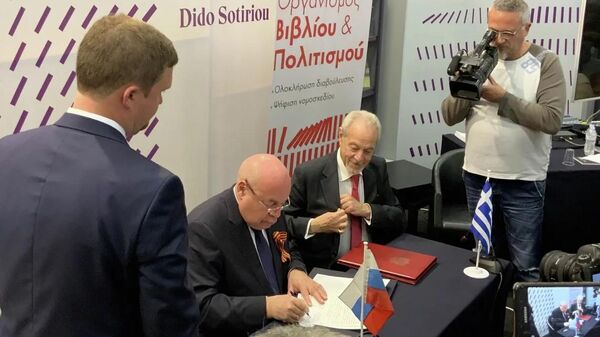 Координаторы перекрестного года языка и литературы России и Греции Михаил Швыдкой и Илиас Клис подписывают программу мероприятий