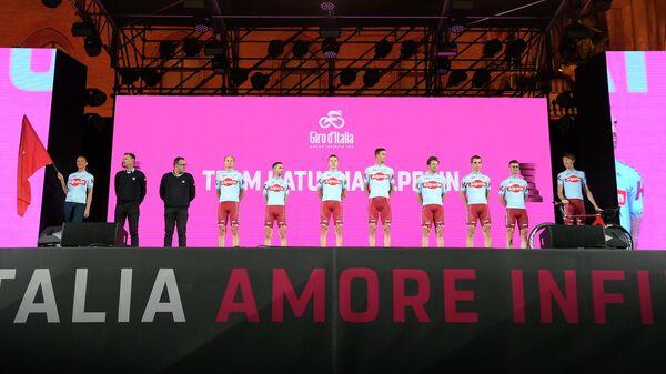 Презентация велокоманды Katusha Alpecin перед стартом Джиро д 'Италия
