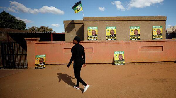Плакаты правящей партии АНК, ЮАР