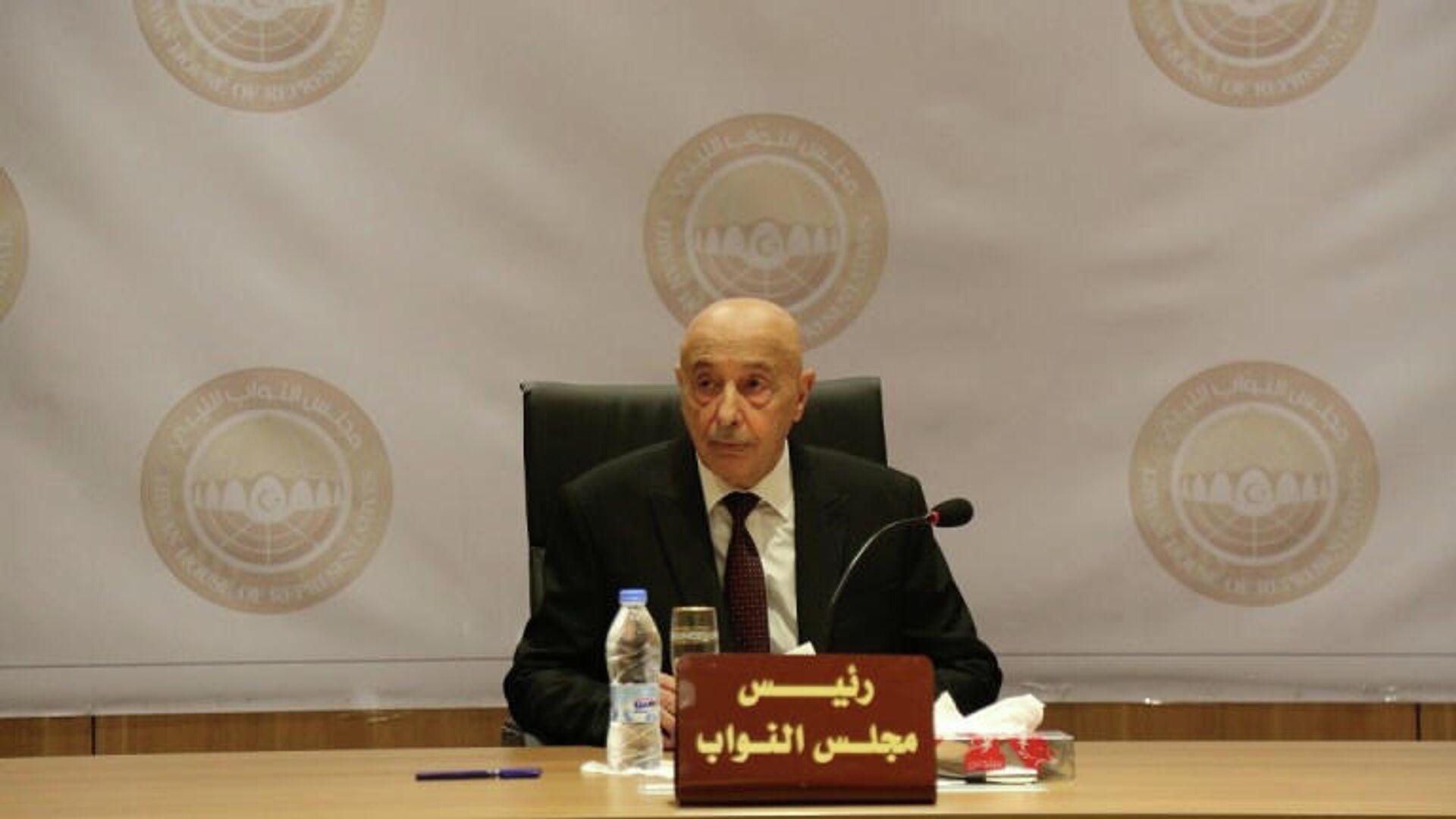 Cпикер парламента Ливии Агиля Салех - РИА Новости, 1920, 10.03.2021