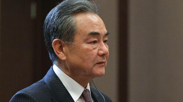 Член Госсовета Китая, министр иностранных дел Китая Ван И