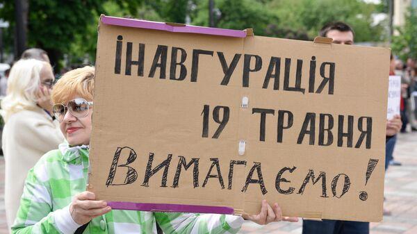 Участница акции в поддержку избранного президента Украины Владимира Зеленского у здания Верховной рады Украины