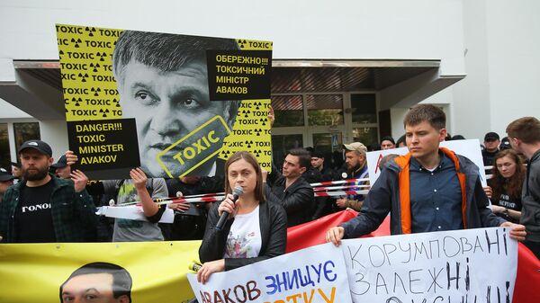 Участники акции за отставку главы МВД Украины Арсена Авакова в Киеве