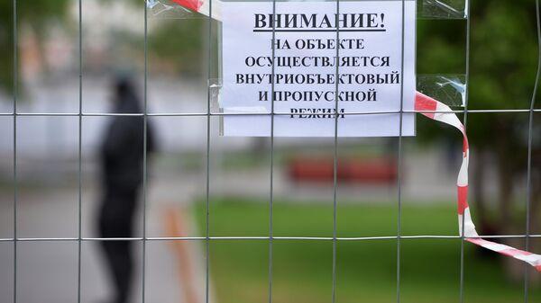 Предупреждение на заборе огороженной территории сквера у Театра драмы в Екатеринбурге, где планируется построить храм святой Екатерины