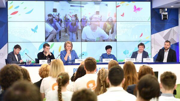 Стартовала восьмая всероссийская акция Добровольцы – детям