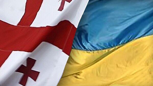 Флаги Грузии и Украины