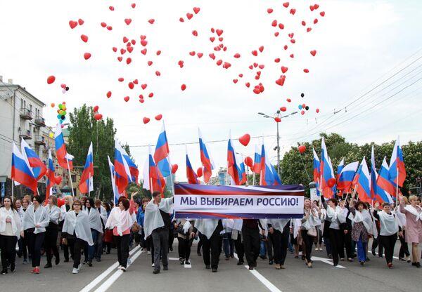 Празднование 5-й годовщины образования ДНР в Донецке