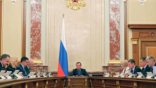 Председатель правительства РФ Дмитрий Медведев проводит заседание правительства