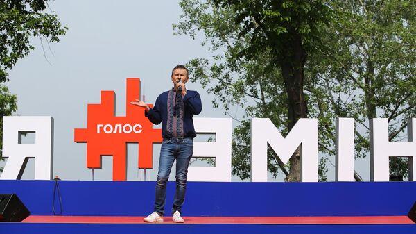 Лидер украинской рок-группы Океан Эльзы Святослав Вакарчук объявил о создании своей партии Голос