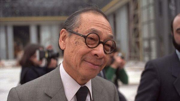 Американский архитектор китайского происхождения Юймин Бэй