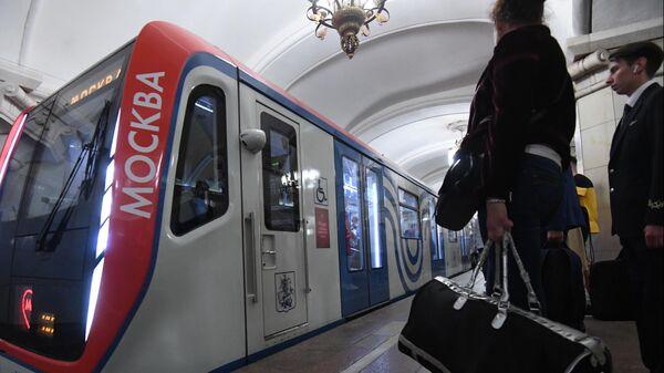 Поезд Москва Московского метро
