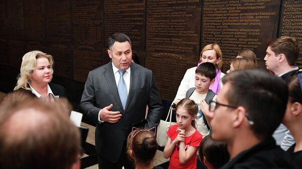 Глава Верхневолжья Игорь Руденя провел экскурсию в Музее Победы