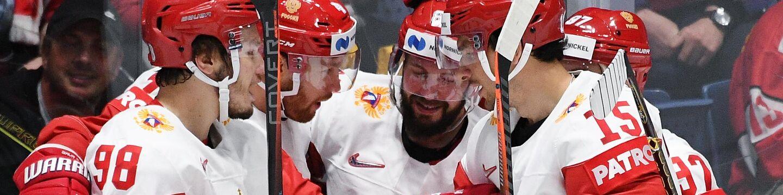 Хоккеисты сборной России Михаил Сергачёв, Владислав Гавриков, Никита Кучеров и Никита Гусев (слева направо)