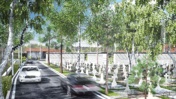 Проект благоустройства Бутовского кладбища в Москве