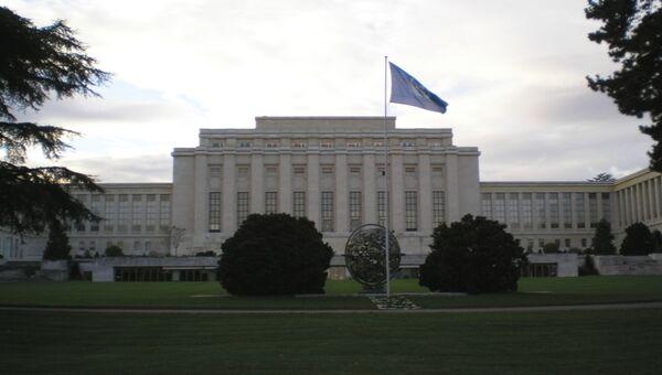 Дворец Наций в Женеве. Архив
