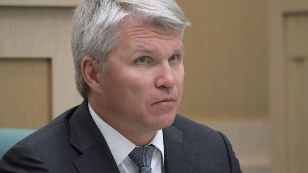 Министр спорта РФ Павел Колобков на заседании Совета Федерации РФ