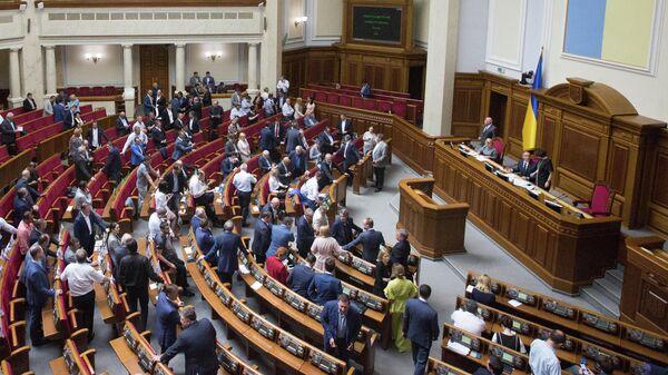 Заседание Верховной рады Украины. 22 мая 2019
