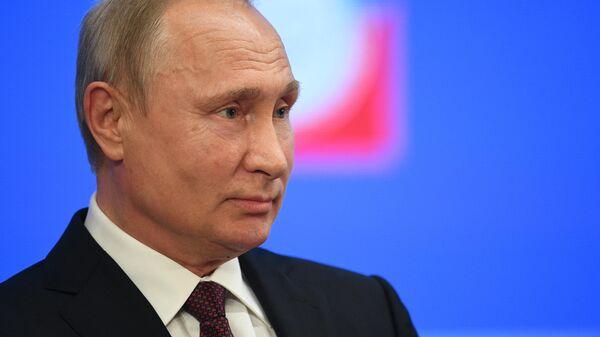 Президент РФ Владимир Путин выступает на съезде Федерации независимых профсоюзов России