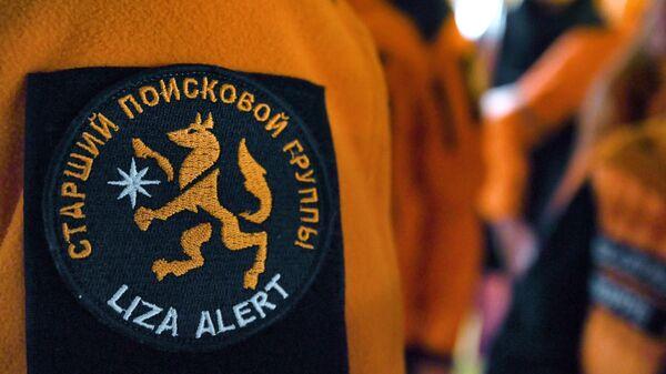 Шеврон поисково-спасательного отряда Лиза Алерт