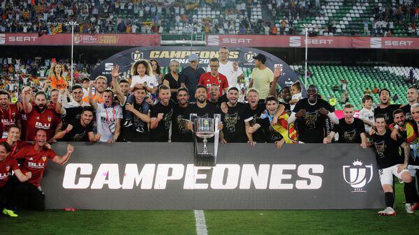 Футболисты Валенсии после победы в Кубке Испании