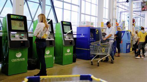 Банкоматы Сбербанка, банка Уралсиб и Райффайзенбанка в супермаркете
