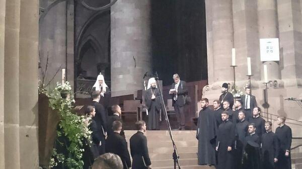 Патриарх Московский и всея Руси Кирилл в Страсбургском соборе. 26 мая 2019