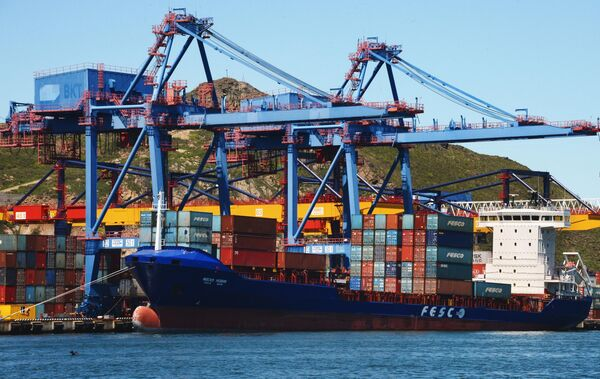 Погрузка судна FESCO NOVIK во Владивостокском морском торговом порту