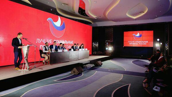 В Тверской области выбрали лучшие социальные проекты России
