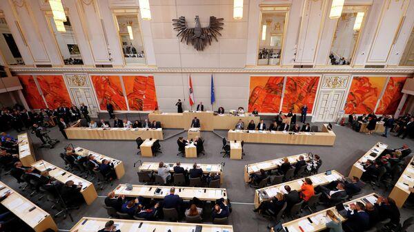 Заседание парламента Австрии. 27 мая 2019