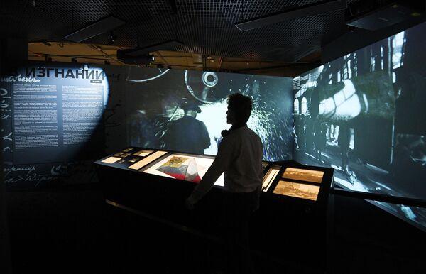 Экспозиция Музея русского зарубежья, который открылся в Москве