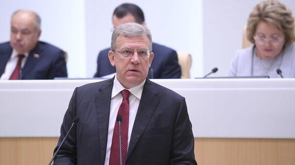 Председатель Счетной палаты РФ Алексей Кудрин выступает на заседании Совета Федерации РФ