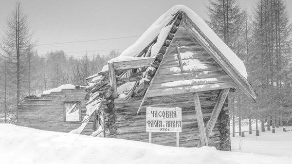 Часовня Флора и Лавра (XIX век) - деревня Карельская