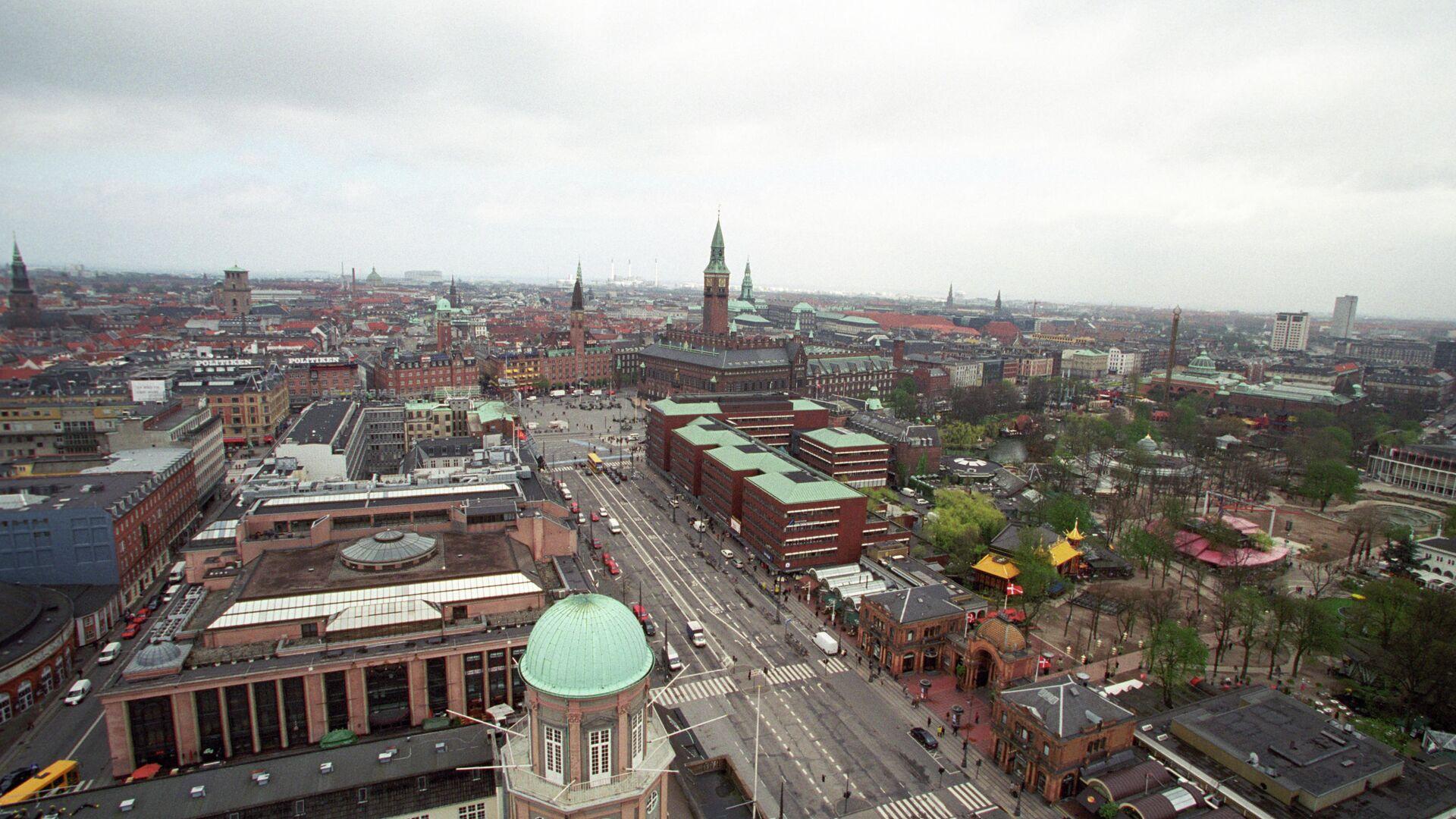 Центр города Копенгаген - РИА Новости, 1920, 14.01.2021