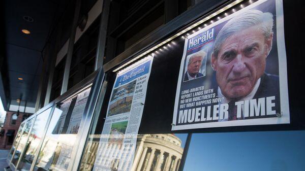 Мюллер сделал свое дело. Спецпрокурор США сказал последнее слово