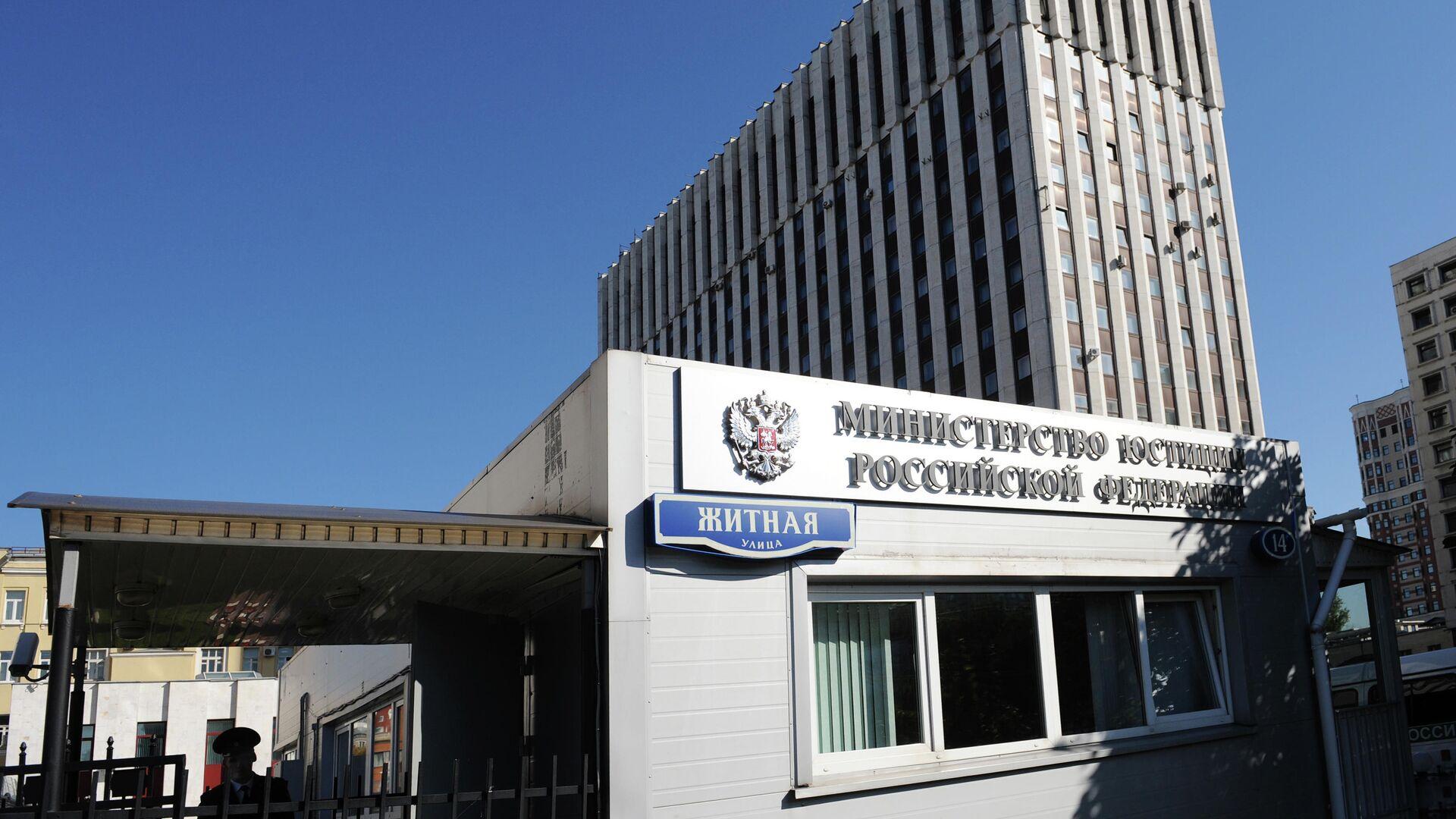 Минюст подал иски о ликвидации двух партий за неучастие в выборах