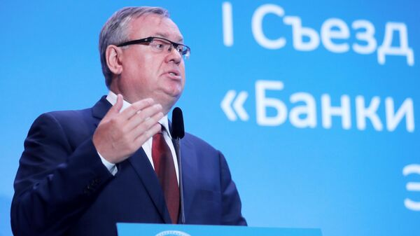 Президент – председатель правления Банка ВТБ Андрей Костин выступает на Съезде Ассоциации банков России. 31 мая 2019